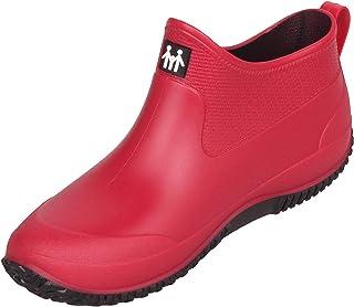 SMajong Chaussures de Pluie pour Hommes Femmes Chaussures de Jardinage Imperméable Bottines Caoutchouc Antiderapant Chauss...