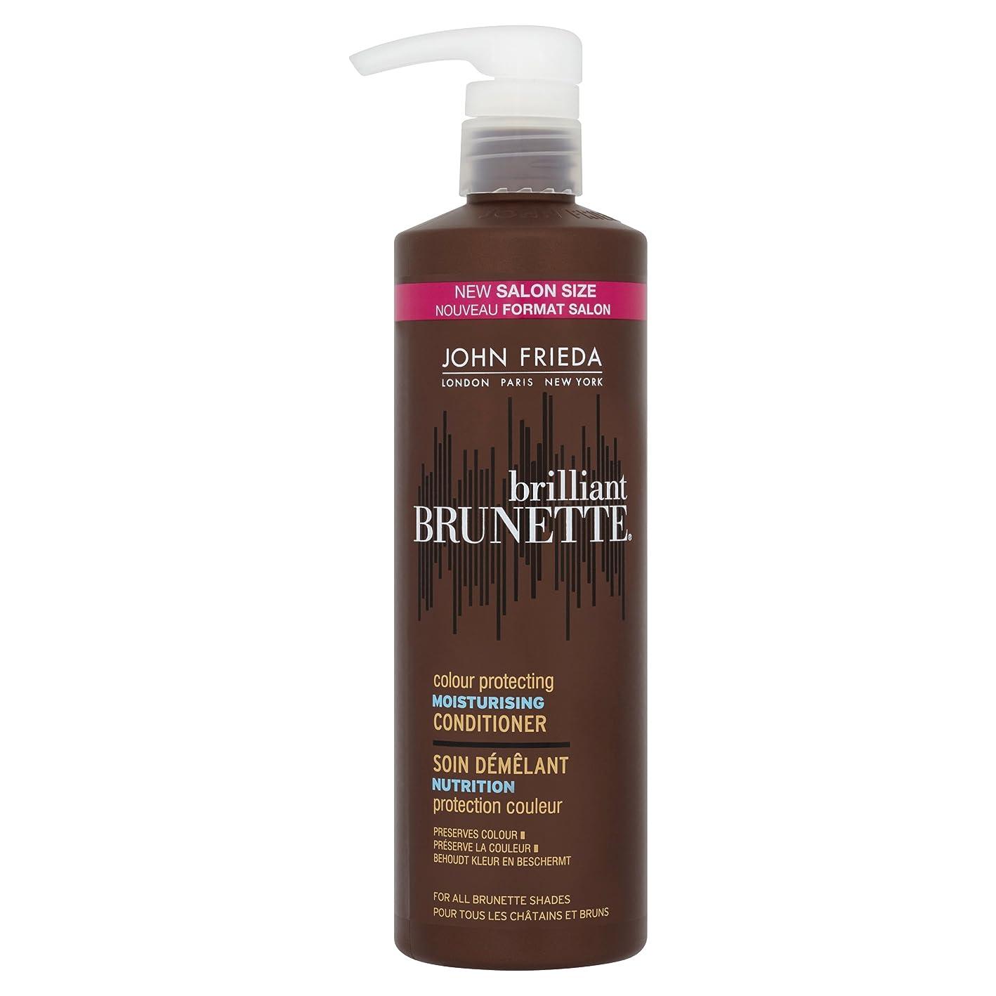 望むオーバーフロー王族John Frieda Brilliant Brunette Colour Protecting Moisturising Conditioner 500ml