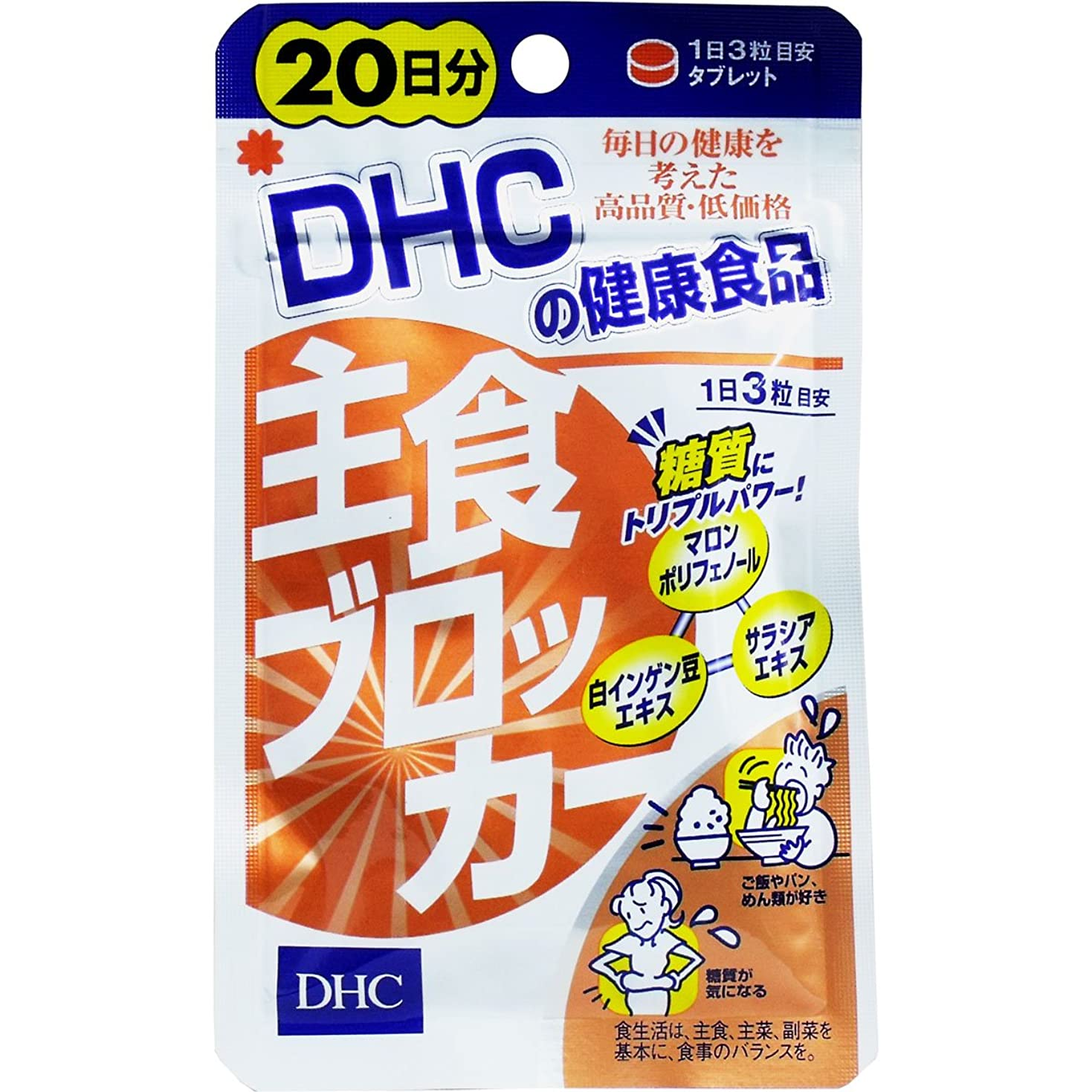 上下するカストディアンお別れDHC 主食ブロッカー 20日分 60粒(12g) ×4個セット