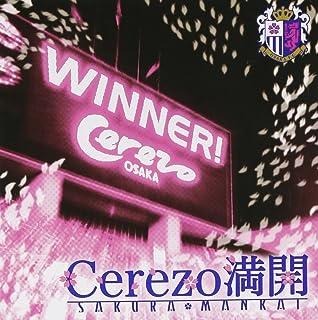 CEREZO(さくら)満開-セレッソ大阪オフィシャル・ソング