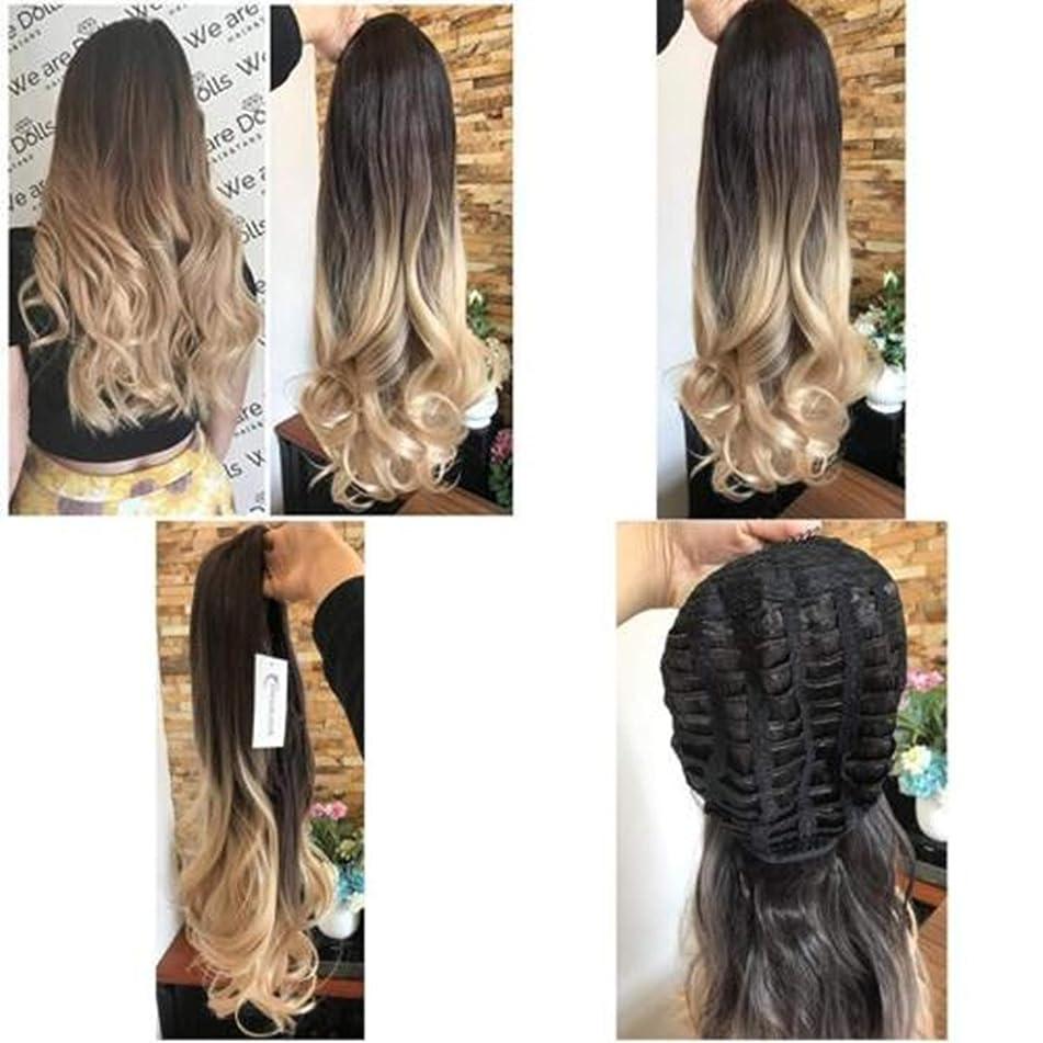 24 Inches Half Head Wig Long Curly Wavy OMBRE DIP DYE 3/4 Weave Brown Blonde ( darkest brown to sandy blonde)