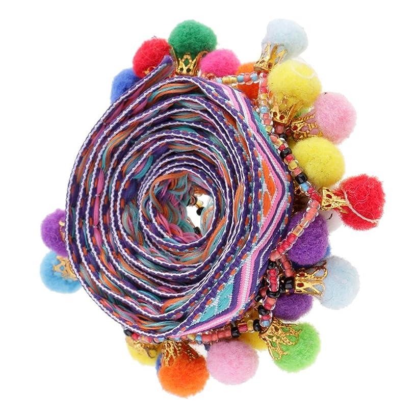 1 Yard Pompom Beads Fringe Trim Ribbon Sewing DIY Sewing Fabric Craft Handmade Decorative Jewelry - Multicolor, 33mm