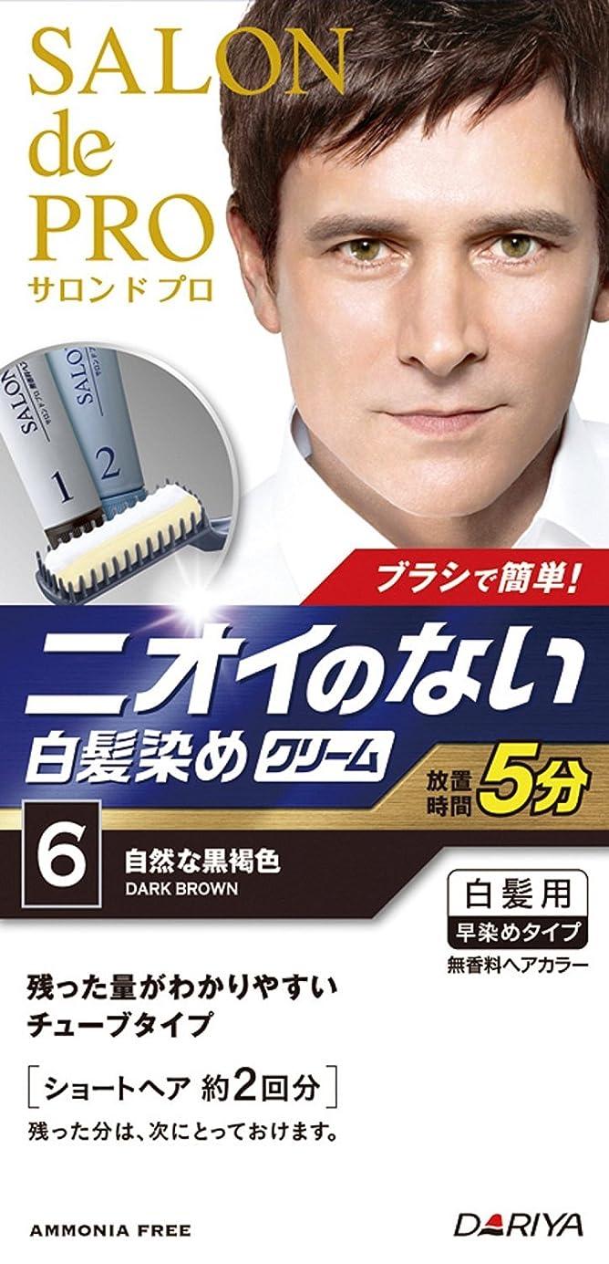 殺人者道路凍結サロンドプロ 無香料ヘアカラー メンズスピーディ (自然な黒褐色)