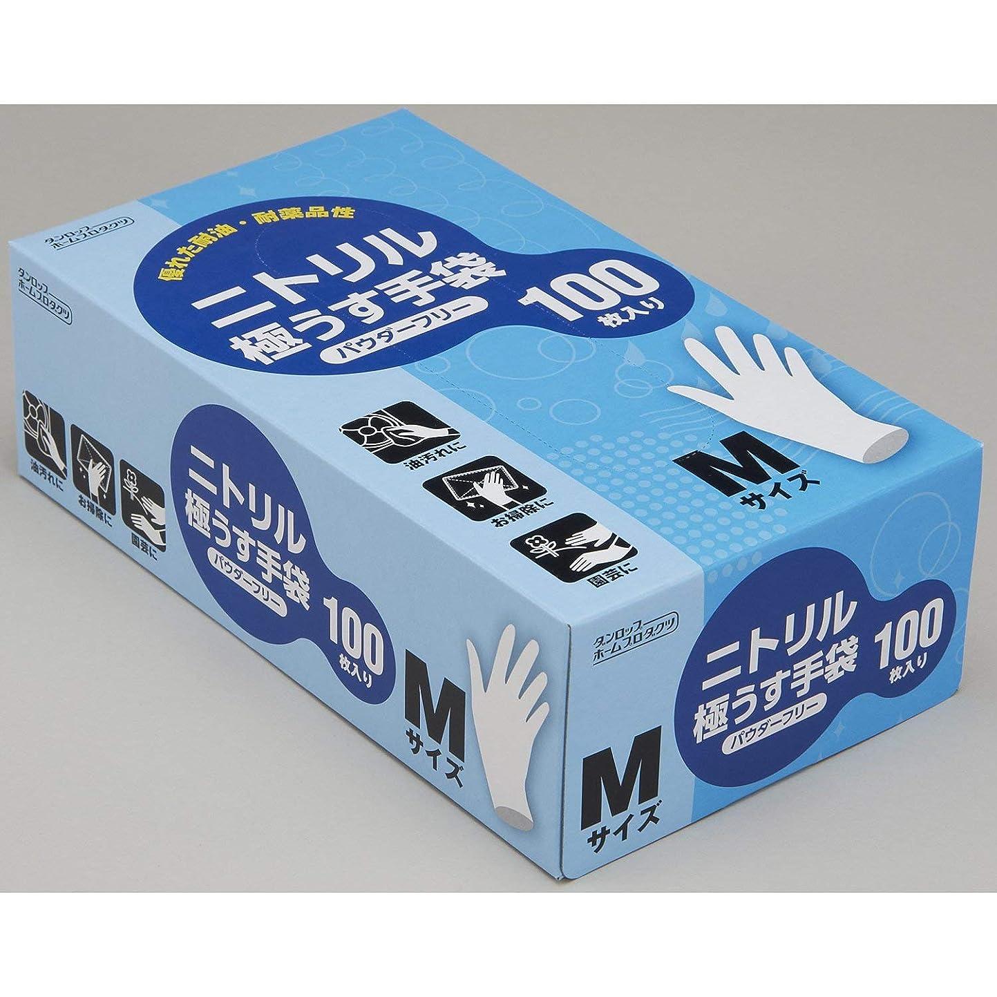 ゆりかご日記感じるダンロップ 二トリル極うす手袋 パウダーフリー Mサイズ 100枚入 ×20個