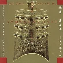 Tan Dun:  Symphony 1997 Heaven    Earth   Mankind