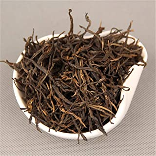 China dian Hong Yunnan Black Tea red Box Chinese Gifts Tea Spring feng Qing Fragrant Flavor Golden Bough of Pine Needle di...