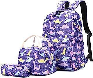 حقيبة ظهر مدرسية لطيفة وخفيفة الوزن للأطفال البنات حقائب ظهر مدرسية للأولاد مع حقيبة غداء