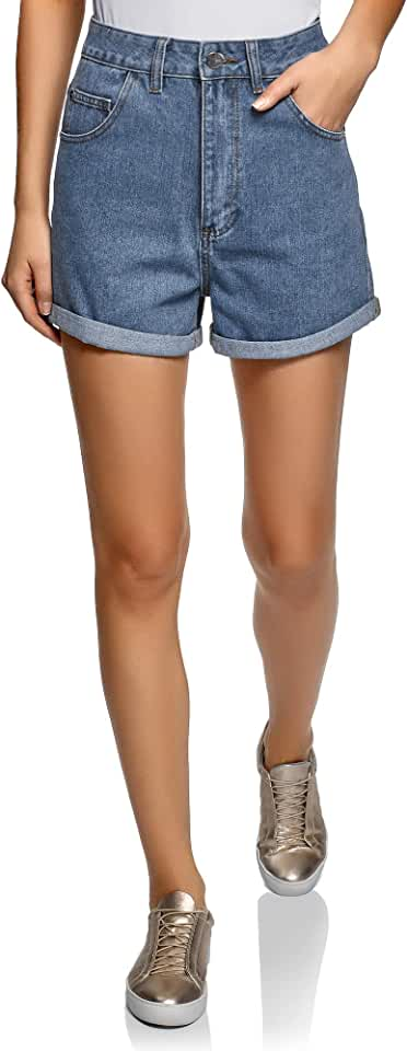 oodji Ultra Women's Denim Turn-Up Shorts