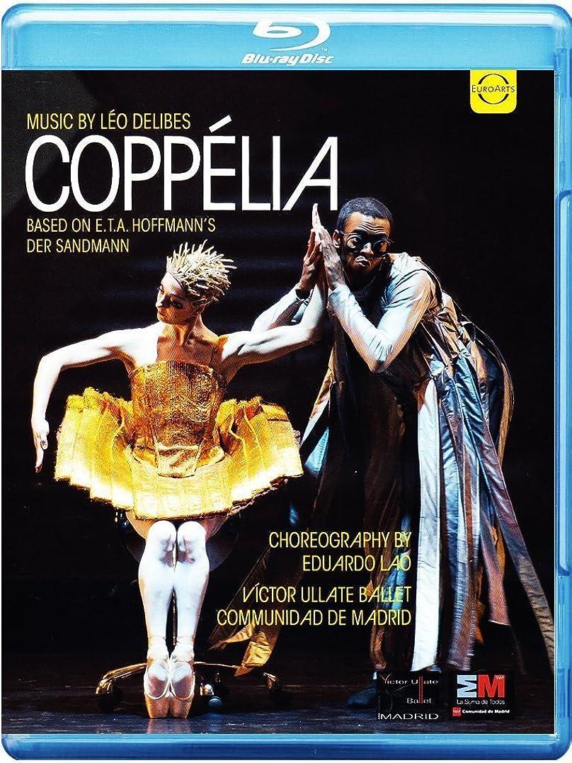 幾何学乗算町Coppelia [Blu-ray]
