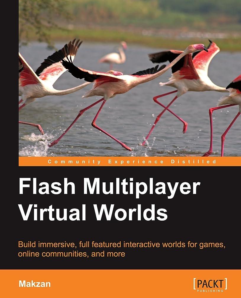 極貧プレフィックス変形するFlash Multiplayer Virtual Worlds