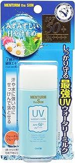 【近江兄弟社】メンタームザサン UVウォータリーミルク 35g ×3個セット
