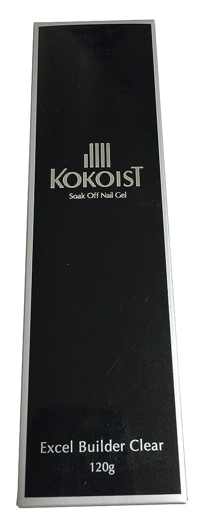 ダメージ入り口歯科のKOKOIST(ココイスト) ソークオフクリアジェル エクセルビルダー  120g