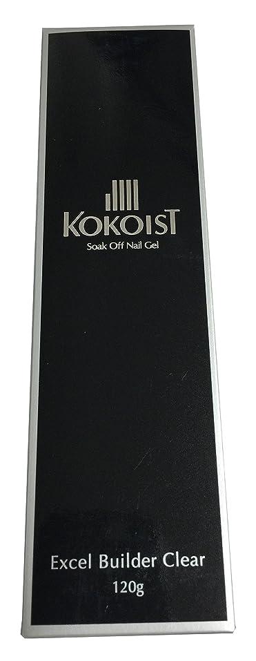 ルー百経過KOKOIST(ココイスト) ソークオフクリアジェル エクセルビルダー  120g