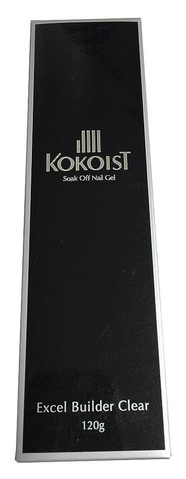 新着ブッシュバンクKOKOIST(ココイスト) ソークオフクリアジェル エクセルビルダー  120g
