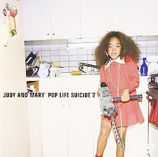 POP LIFE SUICIDE 2 [DVD]