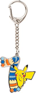"""Pokemon Center Original Keychain """"What's your favorite number?"""" [1]"""