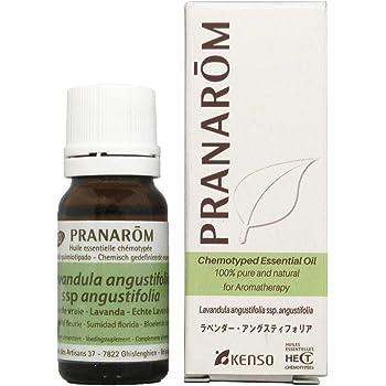 プラナロム ラベンダーアングスティフォリア 10ml (PRANAROM ケモタイプ精油)