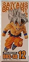 DRAGON BALL SUPER World collectable figure SAIYANS BRAVERY vol.2 Son Goku (migatte no gokui)