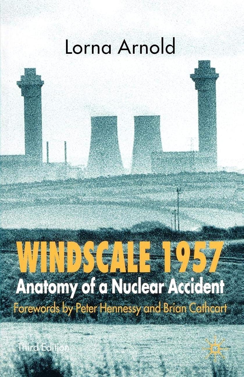 コンチネンタル驚くべきソフトウェアWindscale 1957: Anatomy of a Nuclear Accident
