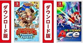 ドンキーコング トロピカルフリーズ【Nintendo Switch】|オンラインコード版+マリオテニス エース|オンラインコード版