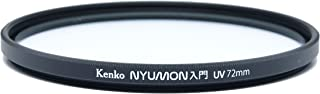 Kenko 227249 Slim Ring 72mm Nyumon UV Multi-Coated Filter, compact, Black