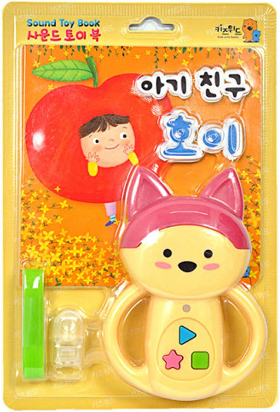 WITH Kids Baby Friend Hoi Toddlers Book Korean New mail order Sound 5% OFF for