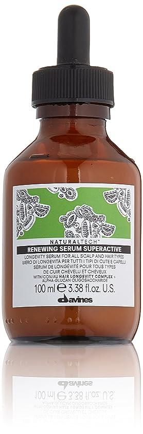 ゆるくロープ現象ダヴィネス Natural Tech Renewing Serum Superactive (For All Scalp and Hair Types) 100ml/3.38oz並行輸入品