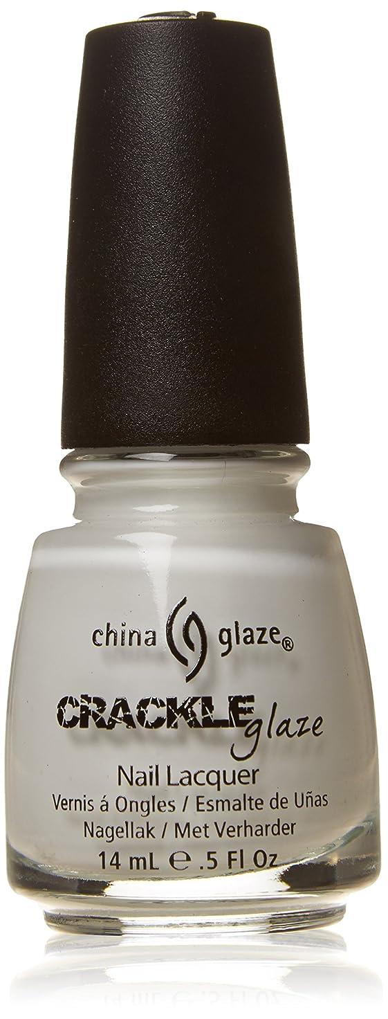真面目な服を着る半ばCHINA GLAZE Crackle Metals - Lightning Bolt (並行輸入品)