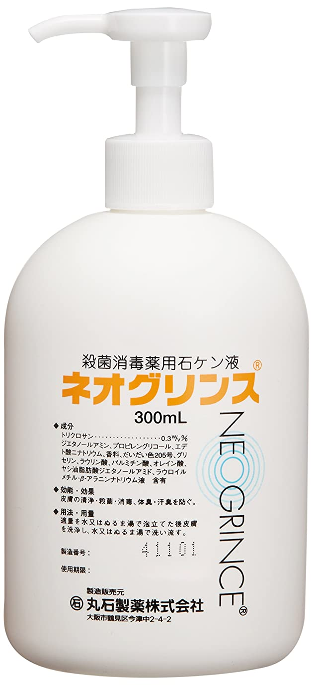 エミュレーショングリル湿原【業務用】 ネオグリンス 300ml