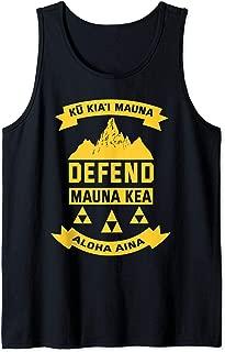 Defend Ku Kiai Mauna Kapu Aloha Hawaii Power of Love Tank Top