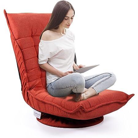 JAXSUNNY Floor Gaming Chair 5-Position Adjustable Folding Floor Chair Fabric 360 Degree Swivel Comfortable Lazy Sofa Chair for Adults,Teens, Orange Red