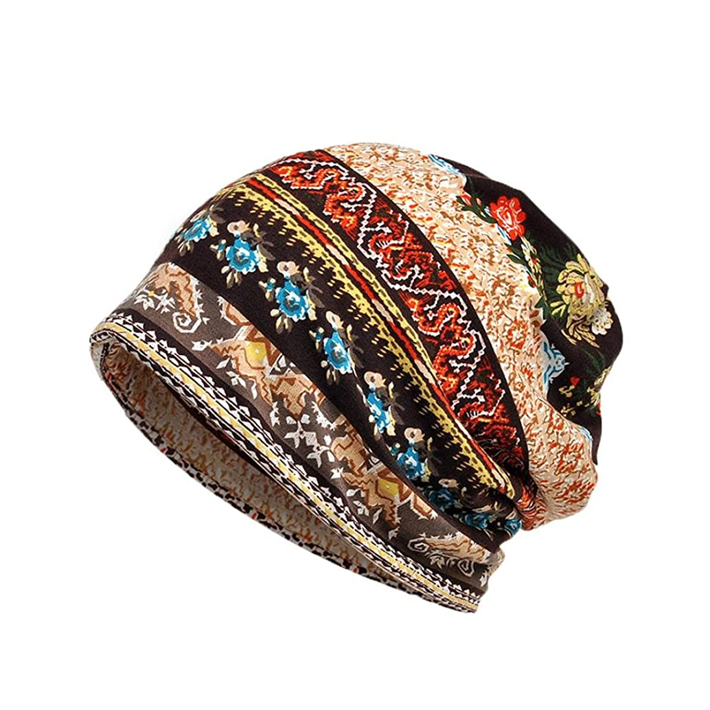 Kimloog Clearance!Unisex Floral Print Cancer Hat Beanie Scarf Turban Sleep Head Wrap Cap