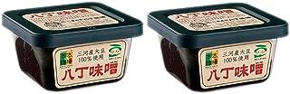 [まるや八丁味噌] 三河産大豆の八丁味噌  ※2個セット