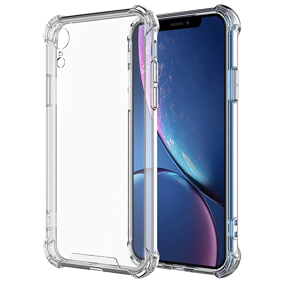 Case for iPhone Xr 6.1 Inch[Shock-Absorption Bumper Cover], HBorna Anti-Scratch Shock Crystal Clear Soft TPU Silicone Back Cover Cse for iPhone Xr 6.1'' (Renewed)