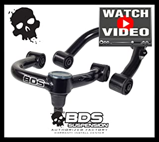 BDS 123253 Performance Upper Control Arms