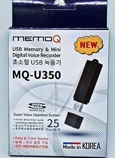 E-SONIC Voice Recoder MQ-U350 / 8GB / USB Type/International ver.