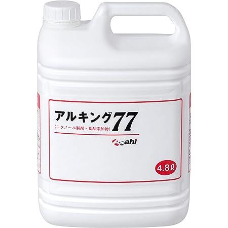 クイック 78 エコ アルファ ウイルス殺菌 有効濃度アルコール度78%