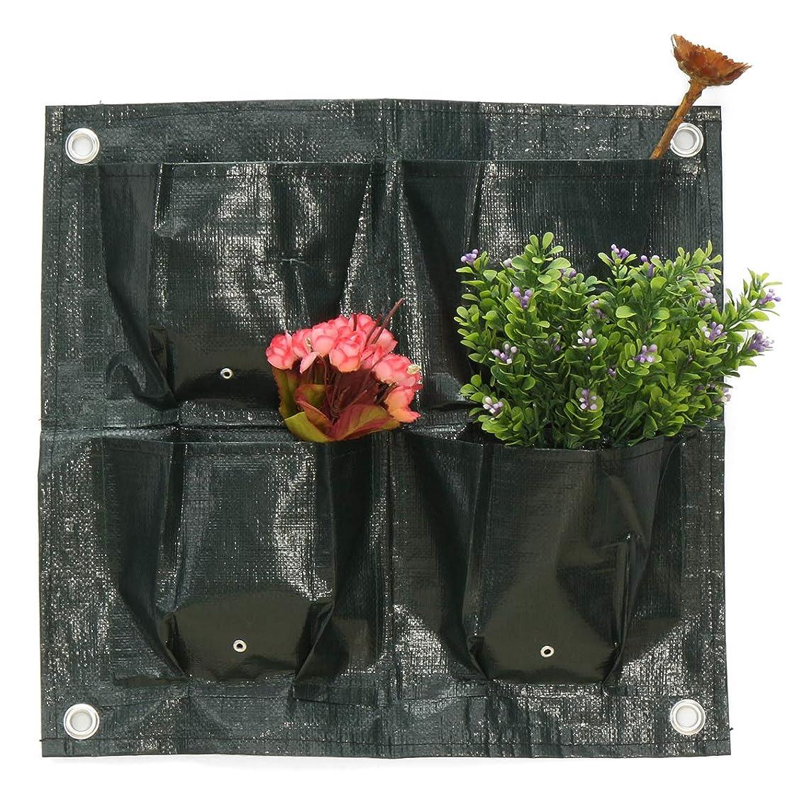 に頼るバルク思い出Queenwind 4 ポケットホームガーデンバルコニー植物袋ぶら下げフラワーポット PE 植栽成長袋