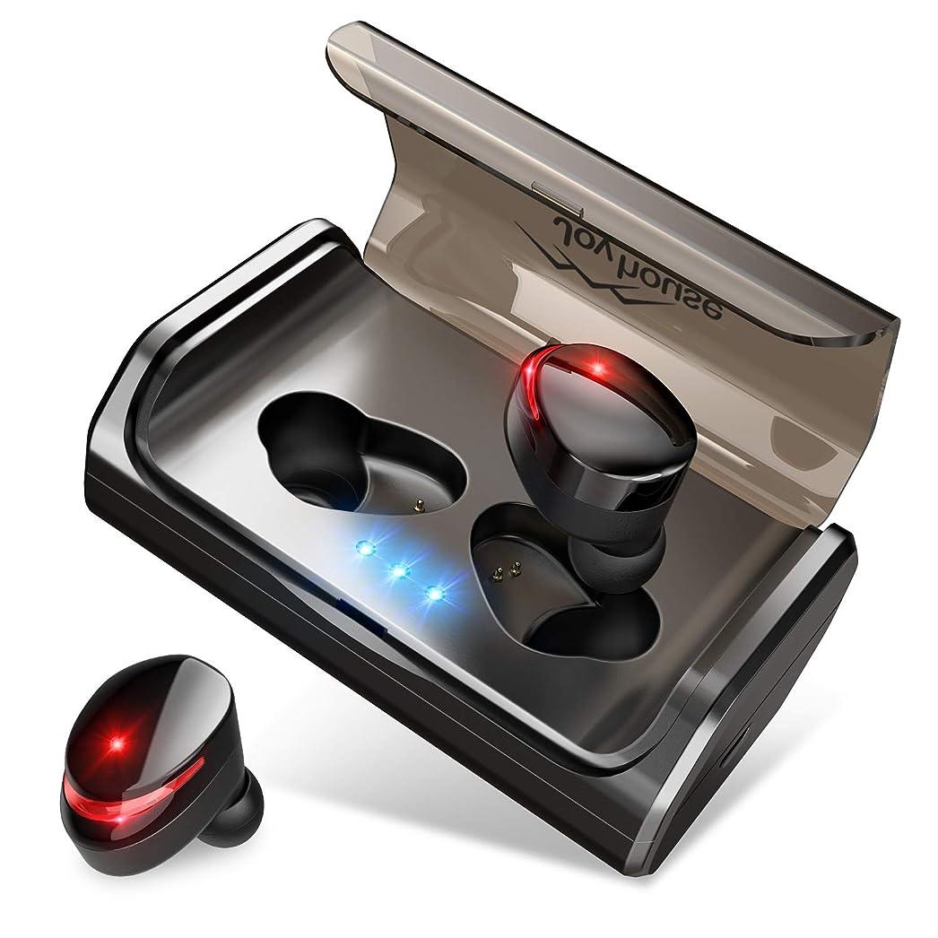 絞る波紋思想【最先端Bluetooth5.0+EDRが搭載】Bluetooth イヤホン IPX7完全防水 95時間連続駆動 Hi-Fi高音質 3Dステレオサウンド CVC8.0ノイズキャンセリング&AAC8.0対応 自動ペアリング マイク付き 完全ワイヤレス イヤホン 両耳 左右分離型 タッチ式 マイク内蔵 ブルートゥース イヤホン 日本語音声提示 技適認証済 iPhone&Android対応