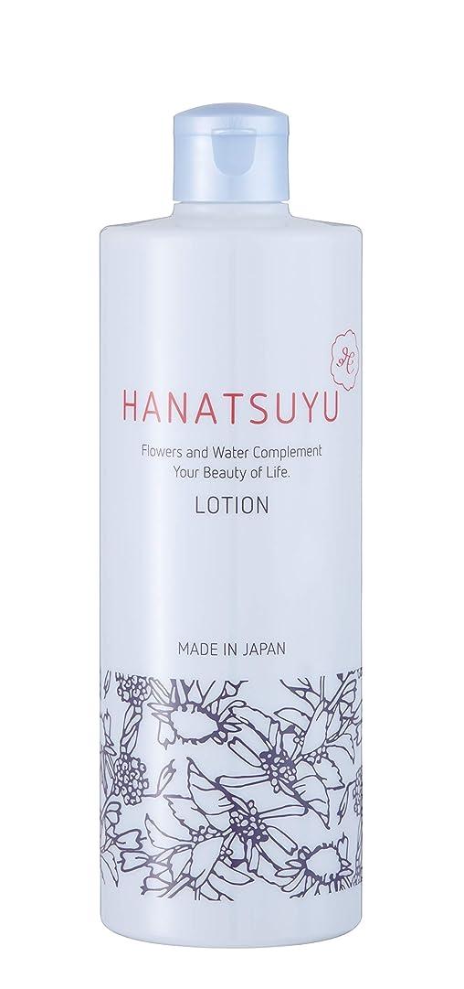 期待してモジュールアナウンサーHANATSUYU(はなつゆ)化粧水 大容量500mL 【うるおい ボタニカル スキンケアシリーズ】日本製