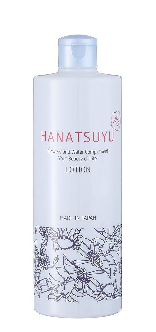 からマットレス賞HANATSUYU(はなつゆ)化粧水 大容量500mL 【うるおい ボタニカル スキンケアシリーズ】日本製