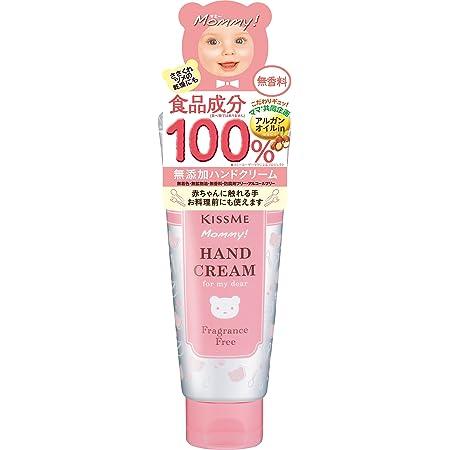 マミー ハンドクリームS 無香料 60g