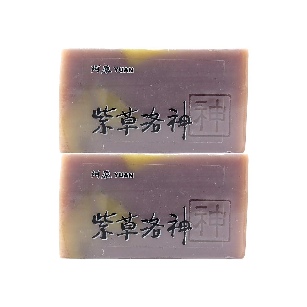 アクロバットミリメートルどれユアン(YUAN) ハイビスカスソープ 100g (2個セット)