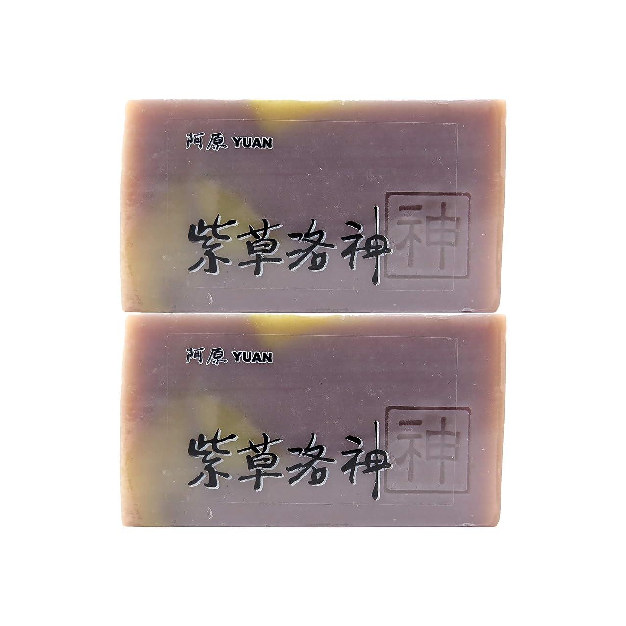 粒アミューズメント試してみるユアン(YUAN) ハイビスカスソープ 100g (2個セット)