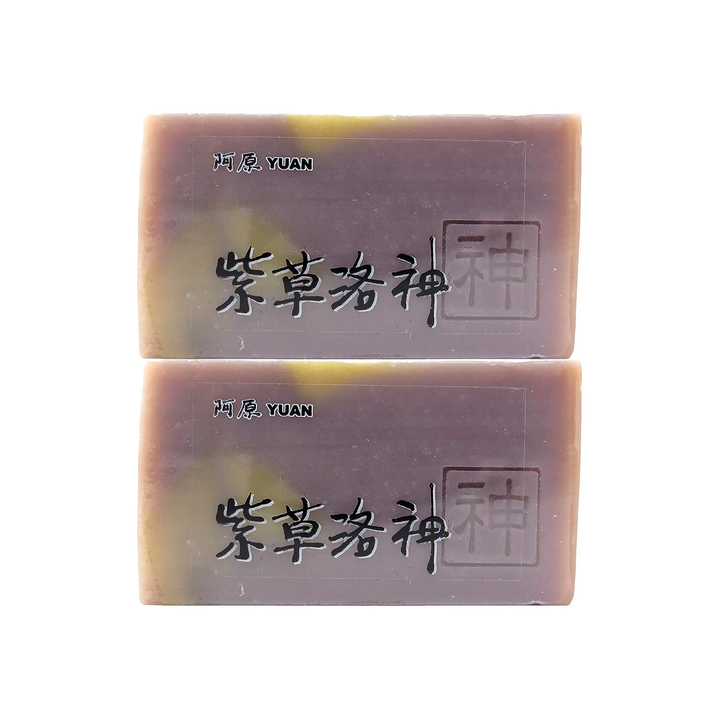 に勝るウォーターフロント言語学ユアン(YUAN) ハイビスカスソープ 100g (2個セット)