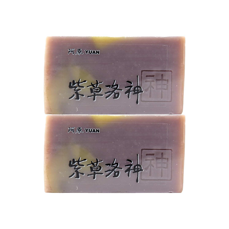 バルブ虎弱まるユアン(YUAN) ハイビスカスソープ 100g (2個セット)
