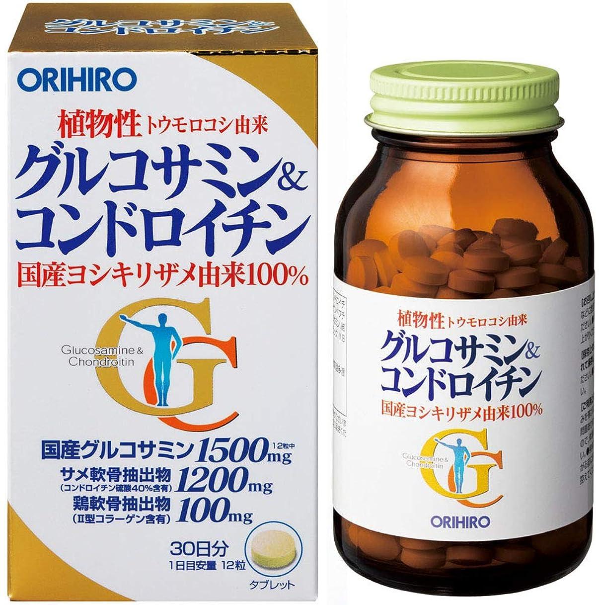 添付洗練迷彩オリヒロ グルコサミン&コンドロイチン 360粒