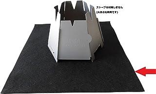 MoSeat(モシート) カーボンフェルト 25cm×25cm 厚み2.8mm スパッタシート 耐炎繊維フェルト 防火 不燃フェルト 耐火 (アウトドア バーベキュー BBQ 卓上コンロ)
