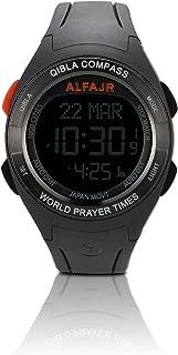 Al Fajr WQ-18 Compass Watch (Black)