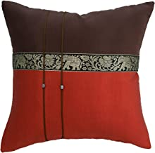 Avarada 16x16 Inch (40x40 cm) Elephant Decorative Throw Pillow Case Cushion Cover for Sofa Couch Chair Bed Insert Not Included Zipper Brown Burnt Orange Scarlet